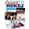 Český hokej, 2. doplněné vydání